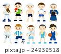 スポーツ選手 男子 輪郭無し 24939518