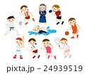 スポーツ選手 女子 輪郭無し 24939519