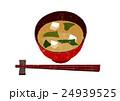 味噌汁 24939525