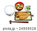 アジの開き 焼き魚 ごはんのイラスト 24939528