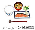 焼き鮭 焼き魚 ごはんのイラスト 24939533
