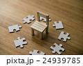 パズルのピース 24939785