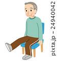 高齢者 体操 運動のイラスト 24940042