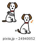 調子の悪い犬と調子の良い犬 24940052