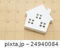 住宅とカレンダー 24940084