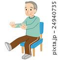 高齢者 体操 運動 24940735