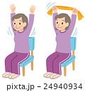 高齢者 体操 運動 24940934