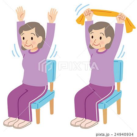 高齢者 体操 運動のイラスト素材 24940934 Pixta
