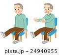 高齢者 体操 運動のイラスト 24940955