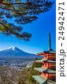 新倉山浅間公園 五重塔 富士山の写真 24942471