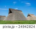 登呂遺跡 竪穴式住居 遺跡の写真 24942824