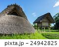 登呂遺跡 竪穴式住居 遺跡の写真 24942825