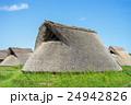 登呂遺跡 竪穴式住居 遺跡の写真 24942826