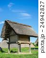 登呂遺跡 高床式倉庫 遺跡の写真 24942827