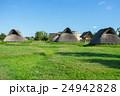 登呂遺跡 竪穴式住居 遺跡の写真 24942828