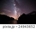 神津島 赤崎展望台からの天の川 24943652