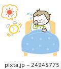 起床 子供 24945775