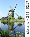 キンデルダイクの風車 24946217