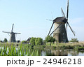 キンデルダイクの風車 24946218