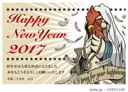 2017年賀状テンプレート「Praying Rooster」 日本語添え書き ハガキ横