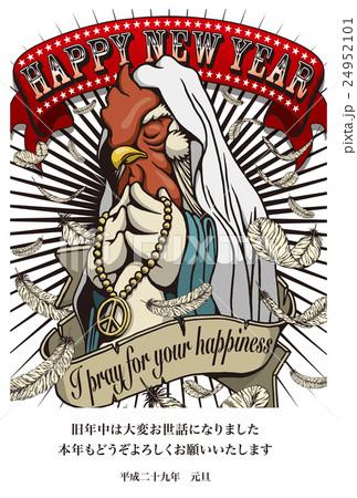 2017年賀状テンプレート「Praying Rooster」 日本語添え書き ハガキ縦
