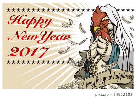2017年賀状テンプレート「Praying Rooster」 添え書き用スペース空き ハガキ横