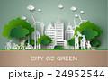 都会 コンセプト 概念のイラスト 24952544