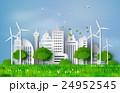都会 コンセプト 概念のイラスト 24952545