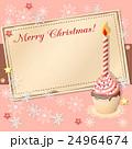 クリスマス カード 葉書のイラスト 24964674