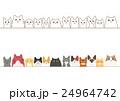 猫のボーダーのセット 24964742