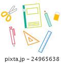 ベクター 文房具 筆記用具のイラスト 24965638