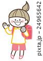 ベクター 子供 笑顔のイラスト 24965642