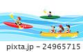 人物 波 ウェイブ 24965715