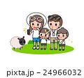 ファミリー 家庭 家族のイラスト 24966032
