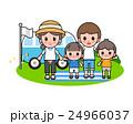 子 子供 ファミリーのイラスト 24966037