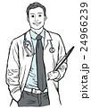医師 医者 人のイラスト 24966239