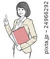 ビジネスウーマン 会社員 人のイラスト 24966292