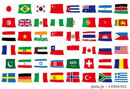 万国旗4のイラスト素材 24966402 Pixta