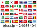 万国旗4枠 24966404