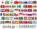 万国旗5名称 24966407