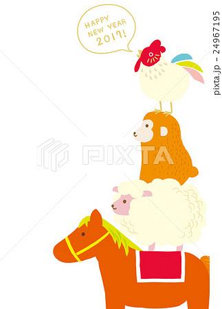 年賀状 ブレーメンの音楽隊のイラスト素材 24967195 Pixta