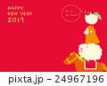 年賀状 ブレーメンの音楽隊 24967196