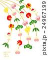 年賀状 酉年 玉飾りのイラスト 24967199