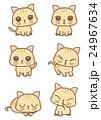猫 動物 かわいいのイラスト 24967634