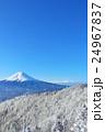 冬晴れの富士山と樹氷風景 24967837