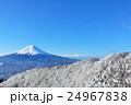 冬晴れの富士山と樹氷風景 24967838