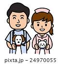 動物病院医者と看護師 24970055
