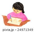 女の子 子供 勉強のイラスト 24971349