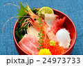 海鮮丼イメージ(ボタン海老、マグロ大トロ、赤身、ハマチ、イカ、イクラ、帆立) 24973733