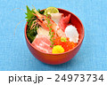 海鮮丼イメージ(ボタン海老、マグロ大トロ、赤身、ハマチ、イカ、イクラ、帆立) 24973734